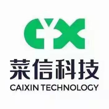 上海菜信网络科技有限公司