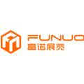 上海富诺展览服务有限公司